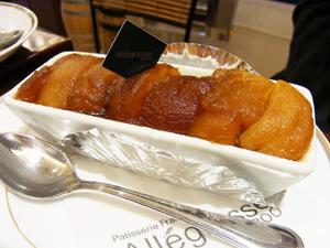 フランス洋菓子店 アレグレス広尾4