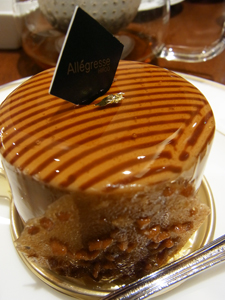 フランス洋菓子店 アレグレス広尾5