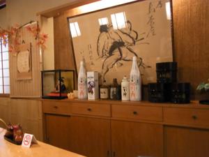 関西料理 うどん会席 神楽坂 鳥茶屋8