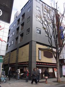関西料理 うどん会席 神楽坂 鳥茶屋0