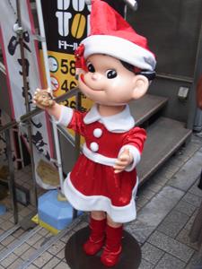 ペコちゃん焼き5