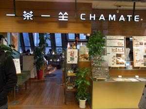 一茶一坐 渋谷ロフト店4