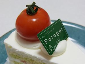 ポタジエ6