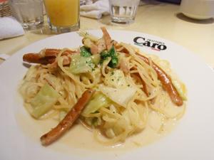 カーロ恵比寿店3