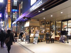 渋谷ルミネマン