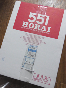 551_3.jpg