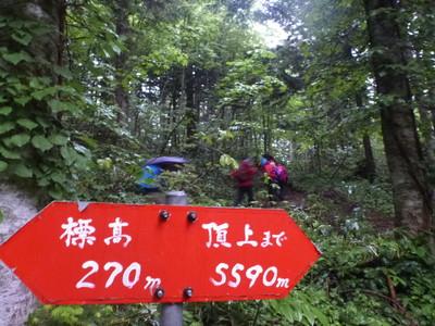130625利尻岳04