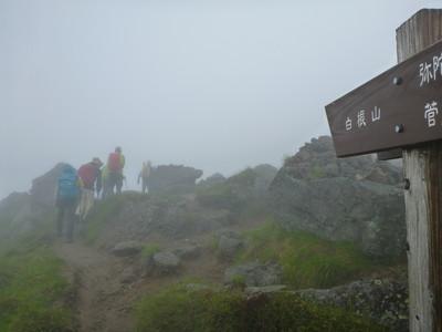 130705男体山日光白根山26