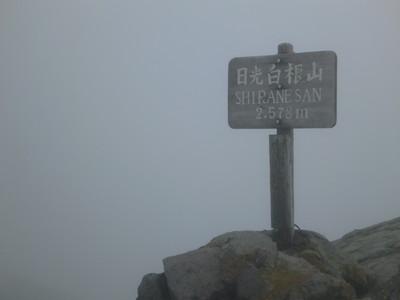 130705男体山日光白根山28