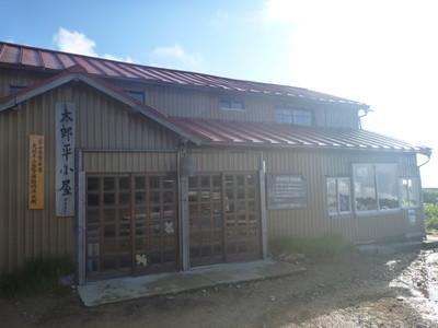 130801薬師岳五色ヶ原04