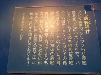 130825幌尻岳23