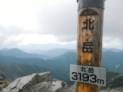 130919塩見北岳縦走27