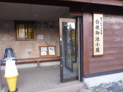 130919北岳間ノ岳04