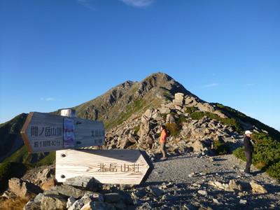 130919北岳間ノ岳15