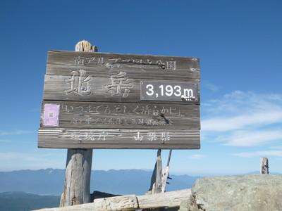 130919北岳間ノ岳11