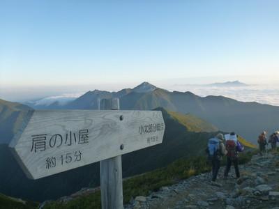 130919北岳間ノ岳23