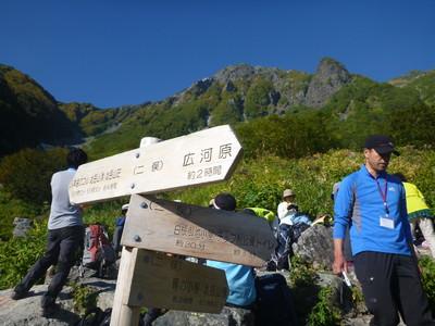 130919北岳間ノ岳27