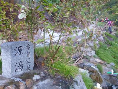 130927妙高山火打山03