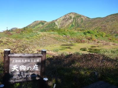 130927妙高山火打山23