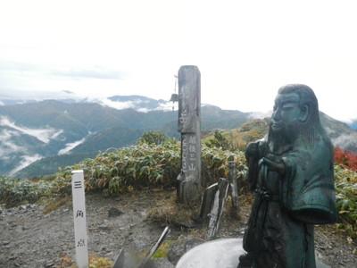 131004越後駒平ヶ岳06