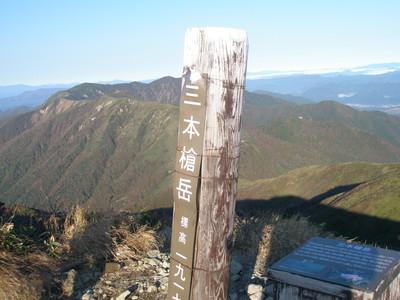 131011那須会津駒写真08