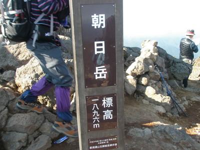 131011那須会津駒写真11