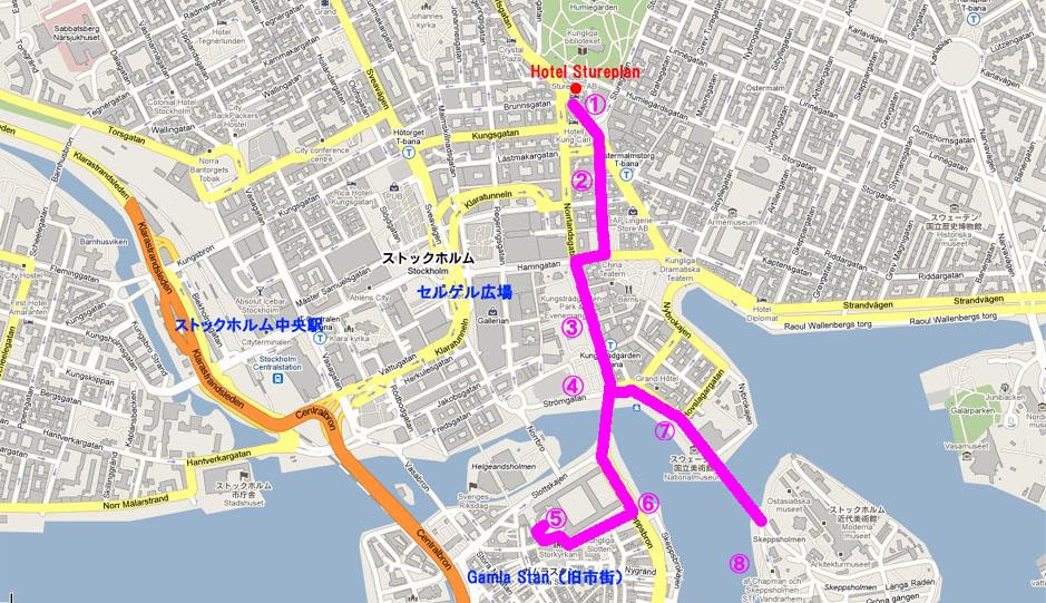 ストックホルム地図2
