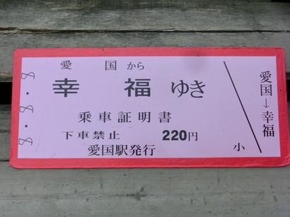 [124]