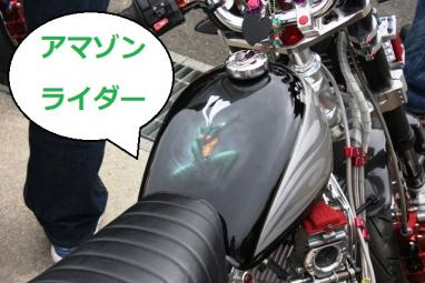 IMG_4472.jpg