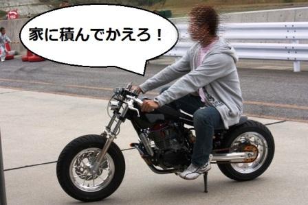 IMG_4479.jpg
