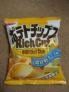 コイケヤ 富良野ポテチ