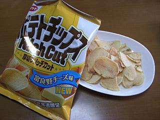 コイケヤ 富良野チーズポテチ