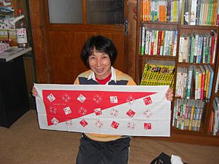 10 7/12 とほ手ぬぐい 時田さん