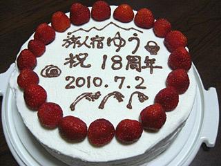 10 7/2 開宿ケーキ