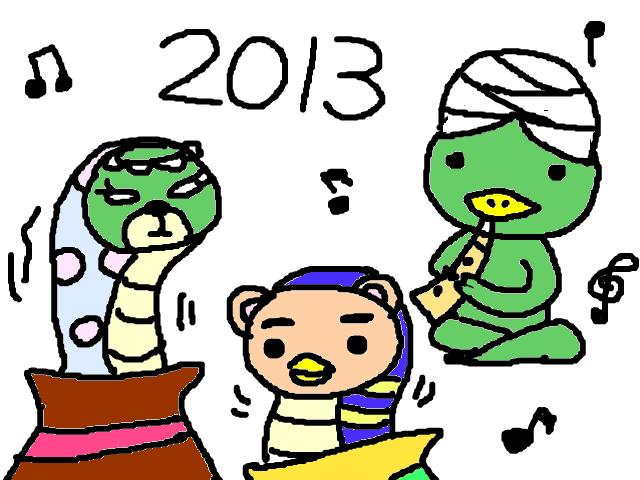 snap_tabutabu0321_2012121224615.jpg
