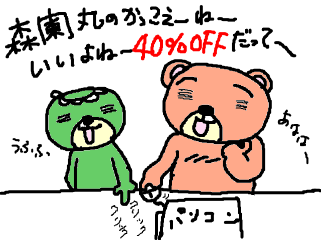 snap_tabutabu0321_2012123215855.jpg