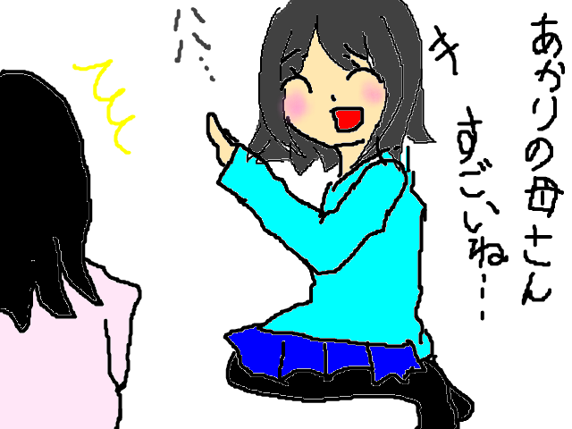 snap_tabutabu0321_201312204548.jpg