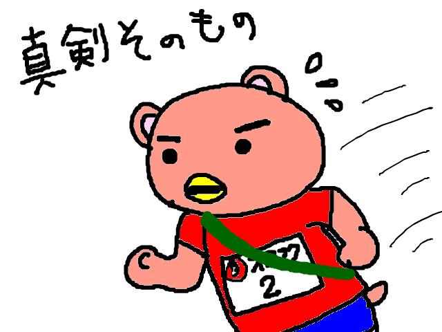 snap_tabutabu0321_201330204152.jpg