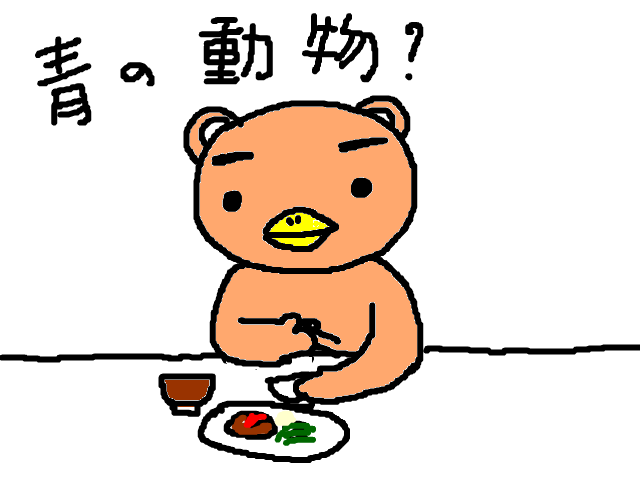 snap_tabutabu0321_201333211026.jpg