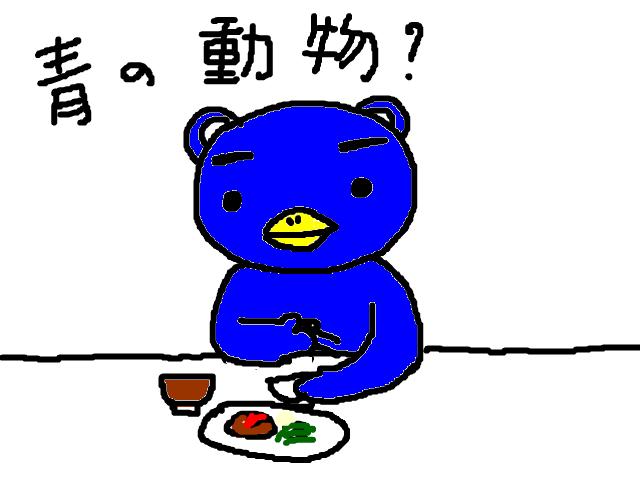 snap_tabutabu0321_20133321130.jpg