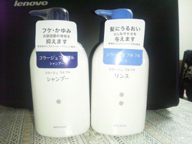 繧キ繝」繝ウ繝励・_convert_20120221191002