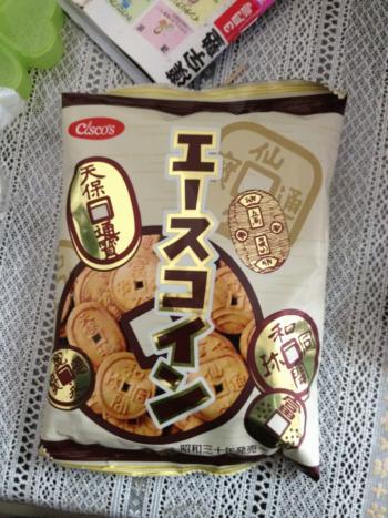 お菓子bs