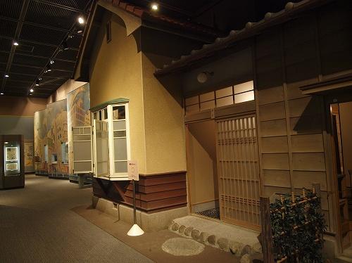 新宿郷土館2