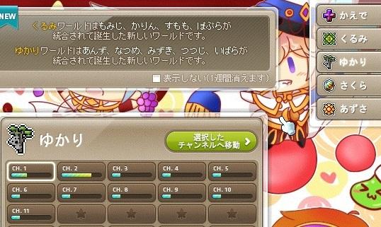 blog0989.jpg
