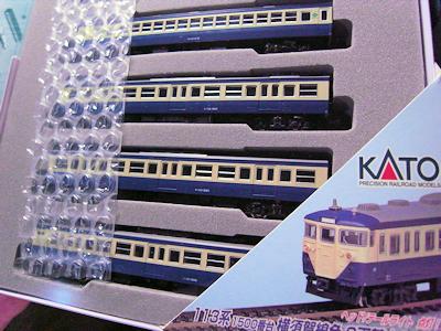 横須賀線のNゲージ