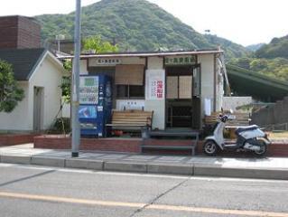 2010年5月3日成ケ島渡船場①
