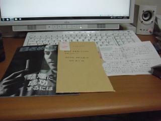 DSCF1411_20100930205911.jpg