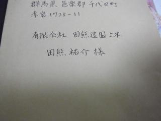 DSCF1412_20100930205725.jpg