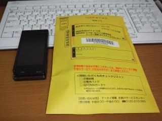 DSCF1706.jpg