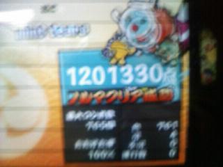 201011191735000_20101212210050.jpg